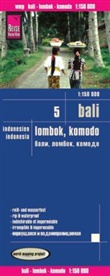 Peter Rump Verlag - World Mapping Project: Reise Know-How Landkarte Bali, Lombok, Komodo