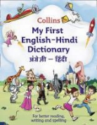 Collins My First English-English-Hindi Dictionary