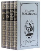 William Shakespeare - Werke, 4 Bde.