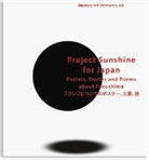 Mansoureh Rahnama - Project Sunshine for Japan