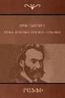 Raffi (Hagop Melik-Hagopian) - The Golden Rooster & One Like This, Another Like That (Armenian Edition)