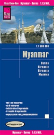 Reise Know-How Verlag Peter Rump, Peter Rump Verlag - Reise Know-How Landkarte Myanmar (1:1.500.000). Burma. Birmanie; Birmania