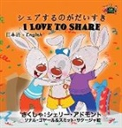 Shelley Admont, S. A. Publishing - I Love to Share: Japanese English Bilingual Edition
