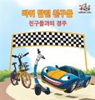 Kidkiddos Books, Inna Nusinsky, S. A. Publishing - The Friendship Race (The Wheels) Korean Book for kids