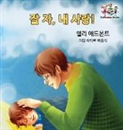 Shelley Admont, S. A. Publishing - Goodnight, My Love! (Korean Children's Book)