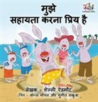 Shelley Admont, S. A. Publishing - I Love to Help (Hindi Children's book)