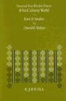 David E. Sklare, David Eric Sklare - Samuel Ben H&#803&#x3b;ofni Gaon and His Cultural World: Texts and Studies