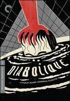 Diabolique (1955) (Criterion Collection)