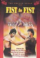 Fist to fist (Unrated)