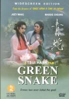 Green snake (Unrated)