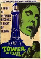 Tower of Evil (1972) (Remastered)