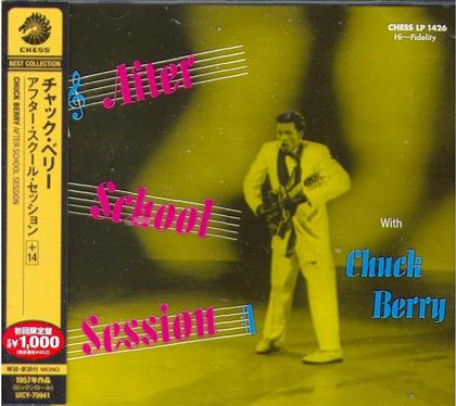 Chuck Berry - After School Session - & Bonus (Remastered)