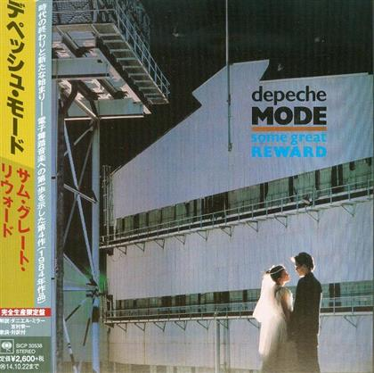 Depeche Mode - Some Great Reward - Papersleeve