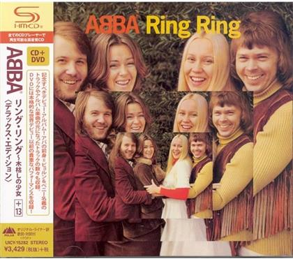 ABBA - Ring Ring (Deluxe Edition, 2 CDs)