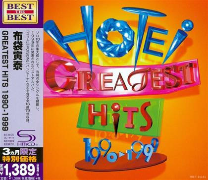 Tomoyasu Hotei - Greatest Hits 1990 - 1999