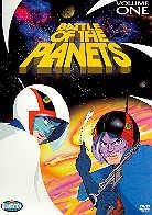 Battle of the planets Vol. 1 (Remastered)