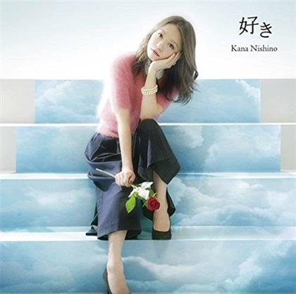 Kana Nishino - Suki (Limited Edition, CD + DVD)