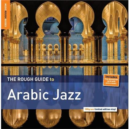 Rogh Guide To Arabic Jazz - Various (LP)