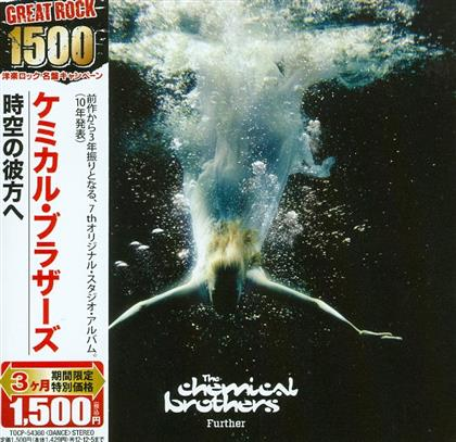 The Chemical Brothers - Further - + Bonus (2 CDs)