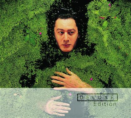 Alain Bashung - Fantaisie Militaire (Deluxe Edition, 2 CDs)