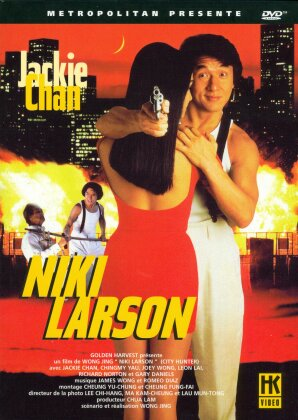 Niki Larson (1992) (Digibook, Remastered)