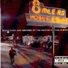 8 Mile - OST - Limited Edition (Limited Edition)