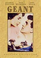 Géant (1956) (Collector's Edition, 2 DVDs)