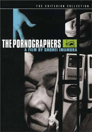 The Pornographers (1966) (n/b, Criterion Collection)