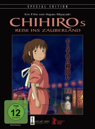 Chihiros Reise ins Zauberland (2001) (Special Edition, 2 DVDs)