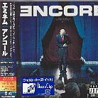 Eminem - Encore (Limited Edition, CD + DVD)