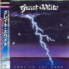 Great White - Shot In The Dark (Remastered)