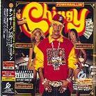 Chingy - Powerballin (Limited Edition, CD + DVD)