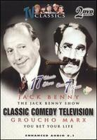 The Jack Benny show / You bet your life (s/w)