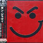 Bon Jovi - Have A Nice Day - Special (2 CDs + DVD)