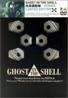 Ghost in the Shell (1995) (Limited Edition)