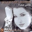 Nancy Ajram - Ya Salaam (CD + DVD)