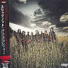 Slipknot - All Hope Is Gone (2 CDs + DVD)