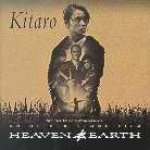 Kitaro - Heaven & Earth (OST) - OST (CD)
