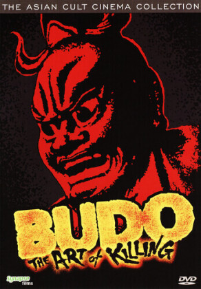 Budo - The art of killing (Versione Rimasterizzata)