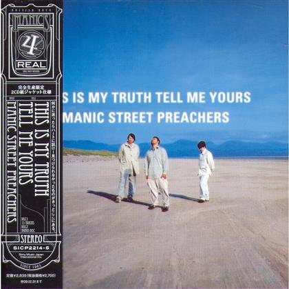Manic Street Preachers - This Is My Truth - Reissue (2 CDs)