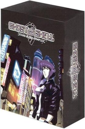 Ghost in the Shell - Stand Alone Complex - Vol. 4 (2002) (Artbox, Limited Edition)
