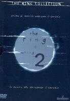 The Ring / The Ring 2