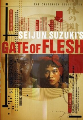 Gate of flesh (1964) (Criterion Collection)