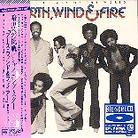 Earth Wind & Fire - That's The Way Of - Papersleeve (Remastered)