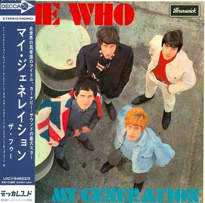 The Who - My Generation (Cardboard Sleeve, Limited Edition, 2 CDs)
