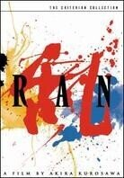 Ran (1985) (Criterion Collection, 2 DVD)
