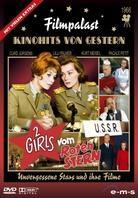 2 Girls vom roten Stern