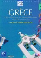 Grèce - Crète / Crèce continentale (DVD Guides, Deluxe Edition, 2 DVDs + CD + CD-ROM)