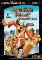 Hong Kong Phooey - The complete series (2 DVDs)
