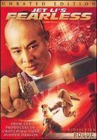 Jet Li's Fearless (2006) (Unrated)